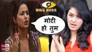 Bigg Boss 11: Hina khan ने indirectly तरीके  से हंसिका को बताया मोटी !!