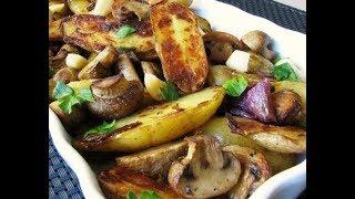 Картофель запеченный с грибами.