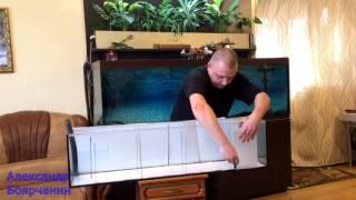 САМП - Домашний аквариум доступен для всех!