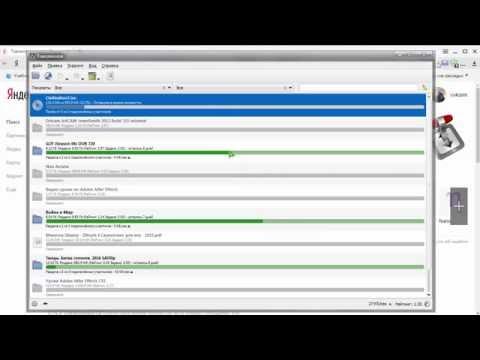 Альтернатива BitTorrent - Transmission-qt