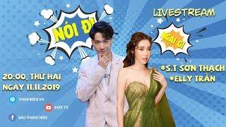 [NÓI ĐI, NGẠI GÌ] S.T Sơn Thạch thừa nhận 'trên mức tình bạn' với Lan Ngọc nhưng tỏ tình với MLee?