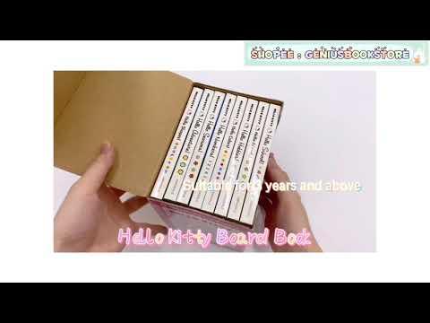 [ Genius Baby House ] 8 Classic Hello Kitty Board Books BK1980