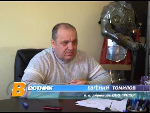 Карта города Кировск /