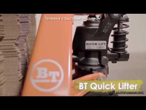 Ручные гидравлические тележки Toyota BT Lifter