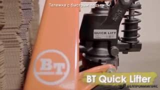 видео Назначение и виды смазки строительных подъемников