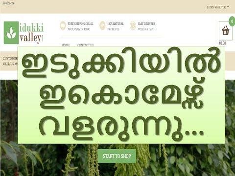 Idukki's Spices now on IdukkiValley.com | New E-Commerce Company