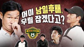 [K리그 4R 프리뷰]최용수vs김남일 '빅뱅', 이건 무조건 집관각(ft.우리시후)