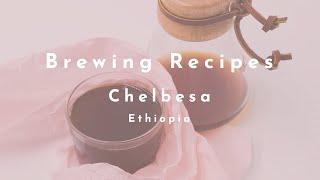 Chelbesa, Lot 18 (Ethiopia) video