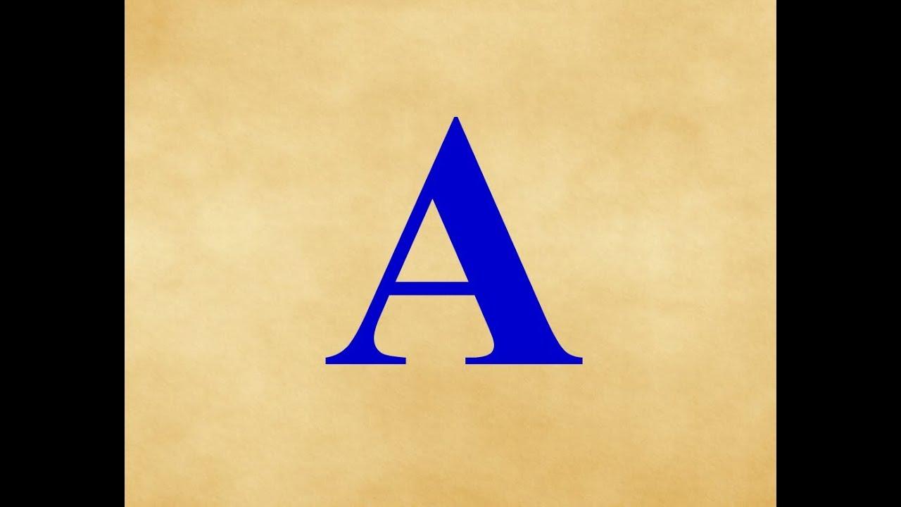 Русский алфавит Буквы А Д# - YouTube