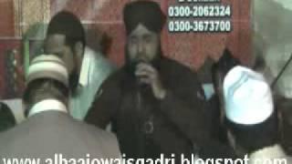 Warafana laka Zikrak ... Amjad Qadri (Syed Shah Asadullah Home Mehfil)