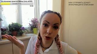 Эфир из Крыма: Когда откроют КРЫМСКИЙ МОСТ. Ответы на Ваши вопросы