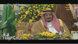 الملك سلمان بن عبدالعزيز يستقبل لاعبين المنتخب السعودي بعد تأهلهم لكأس العالم 2018