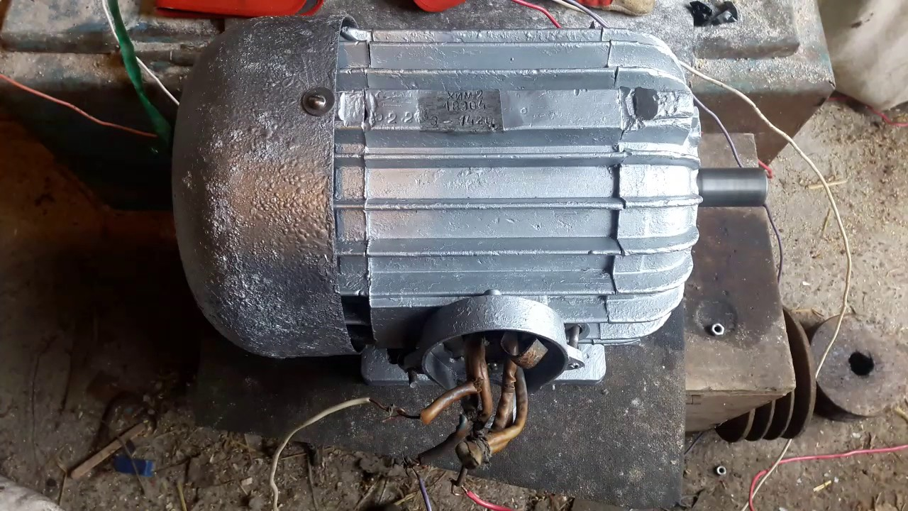 Двигатель для электро автомобиля 48 В - YouTube