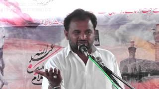 Zakir Ali Raza Khokhar 19 Feburary Jalsa Aoun Shah Kotla Syedan,Shahpur,Sargodha