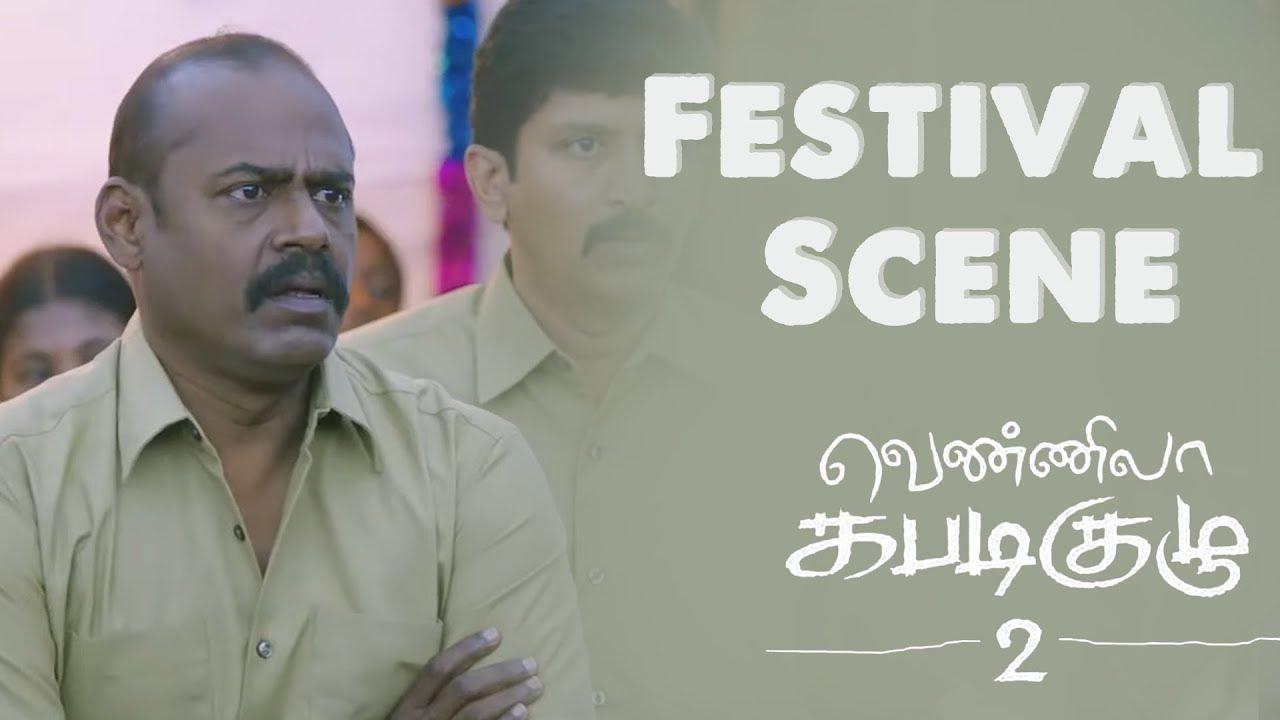 Download Vennila Kabaddi Kuzhu 2 | Tamil Movie | Festive Scene | Vikranth | Arthana Binu (English Subtitles)