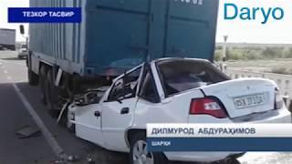 Жиззахдаги даҳшатли авария: Nexia КАМАЗнинг тагига кириб кетди