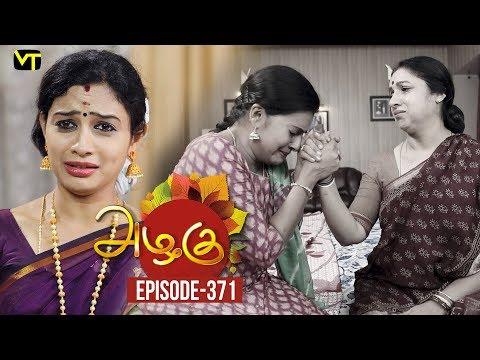 Azhagu - Tamil Serial | அழகு | Episode 371 | Sun TV Serials | 09 Feb 2019 | Revathy | VisionTime