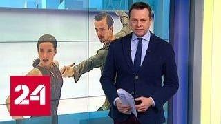 Не все российские звезды приедут на чемпионат по фигурному катанию
