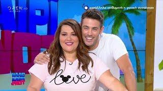 """Kostas Martakis - Guest Host on """"KalokeriNot"""" (2019)"""