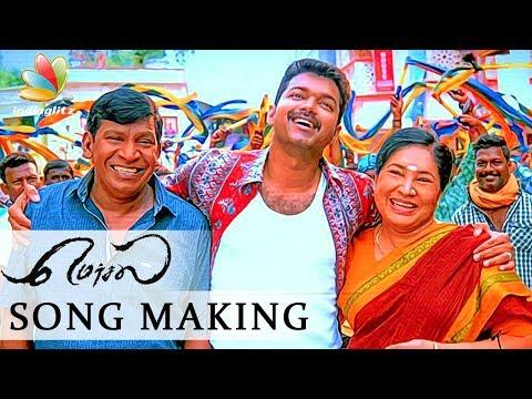 Mersal Song Making : Pooja AV Interview - Aalaporan Tamizhan | Audio Launch Live
