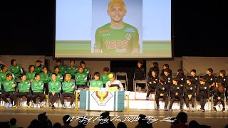 VERDY FAMILY FES. 2018 Vol.4 ステージショー前編 郡大夢 検索動画 21