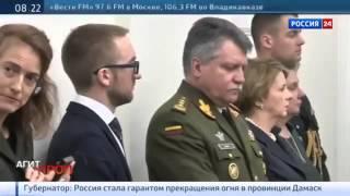 Как министр Улюкаев собрался продавать Россию США вопреки указания В.В.Путина