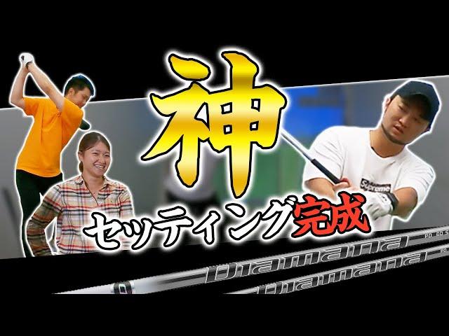 【プロがこぞって選ぶシャフト】Diamana PD x 〇〇は神セッティング!プロ達が本気の飛距離対決で証明!
