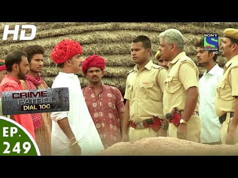Crime Patrol Dial 100 - क्राइम पेट्रोल - Bandhan - Episode 249 - 29th September, 2016