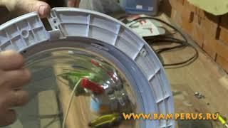 видеоурок ремонта крепления дверцы стиральной машинки материалами BAMPERUS