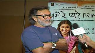 Rakeysh Omprakash Mehra Exclusive Interview | Mere Pyare Prime Minister Director | ABN Entertainment