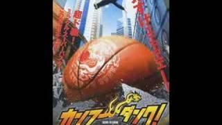 Kung Fu Dunk - Zhou Da Xia - Jay Chou