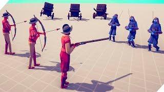 МУШКЕТЫ и ЛУЧНИКИ против ВОИНОВ ДИНАСТИИ - Totally Accurate Battle Simulator  Табс