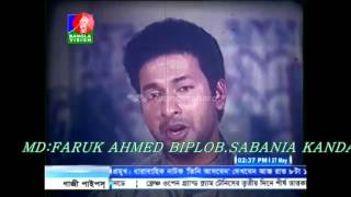 bappara sad song   YouTubevia torchbrowser com