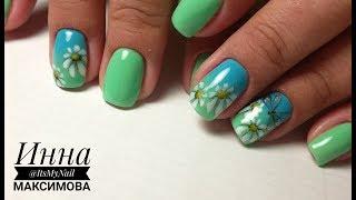 🌼 ЛЕТНИЙ дизайн ногтей гель лаком 🌼 рисуем РОМАШКИ на ногтях 🌼 рисуем СТРЕКОЗУ на ногтях 🌼