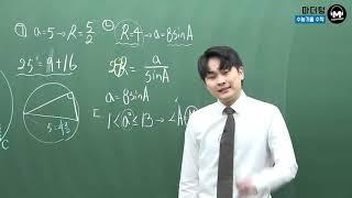 [마더텅] [수학1]  2006년 3월학평 19번(고2…