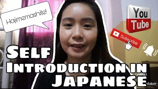 Japanese 101: How t๐ introduce yourself in Japanese   Self Introduction in Japanese   Jikoshoukai