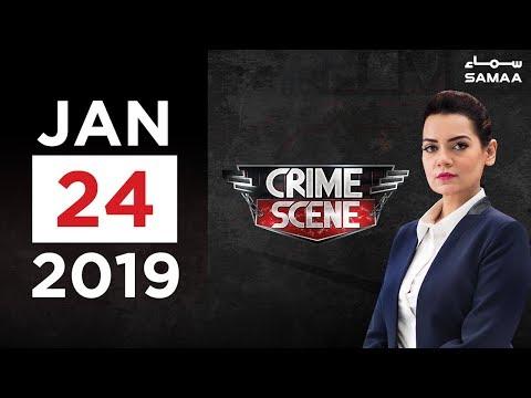 Qatil Be Naqab | Crime Scene | Samaa TV | 24 January 2019
