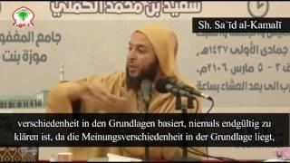 Sh. Sa'id al-Kamali | Bart kürzen