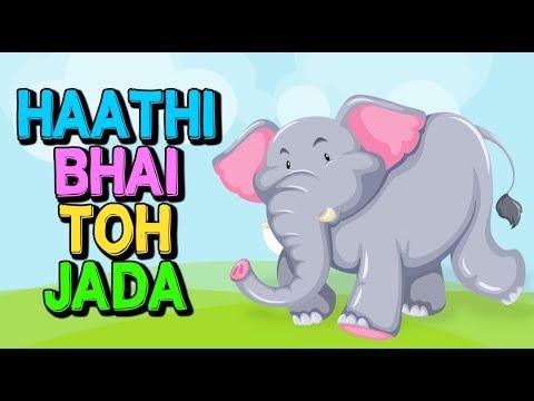 Gujarati Balgeet  Haathi Bhai Toh Jada  Mummy Ne Bhai Mama Mix  Gujarati Nursery Rhymes