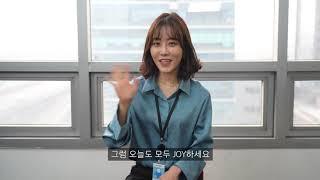 [JOY하세요 시즌2 EP.7] 경조사 참석은 필수가 아닙니다만?! -유진 WIN!