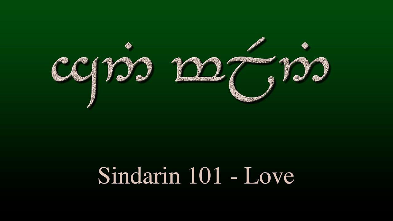 Elvish i love you