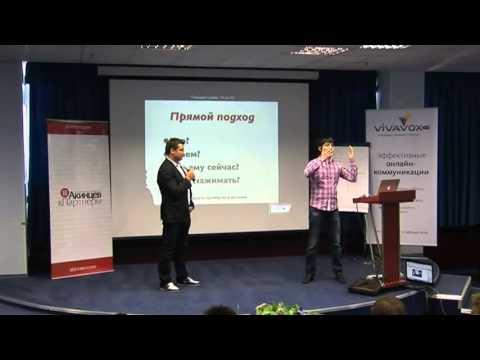 видео: Как записать продающее видео? Азамат Ушанов