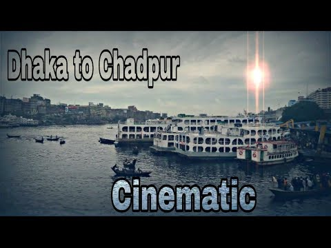 Dhaka to Chad pour cinematic Test| Travelling video | Emon Hassan Mir