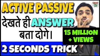 Active and Passive Voice Trick | Active Voice and Passive Voice in English Grammar | DSSSB, RRB D
