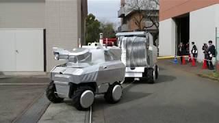 走行型偵察・監視ロボット、放水砲ロボット、ホース延長ロボット 自動走行・追従