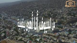 عمان في القلب - نديم الملاح