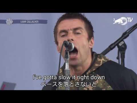 【和訳】Liam Gallagher - Rock 'N' Roll Star