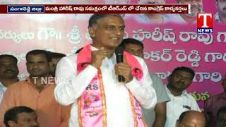 Congress Leaders Joins TRS Party In Presence Of Minister Harish Rao  Telugu