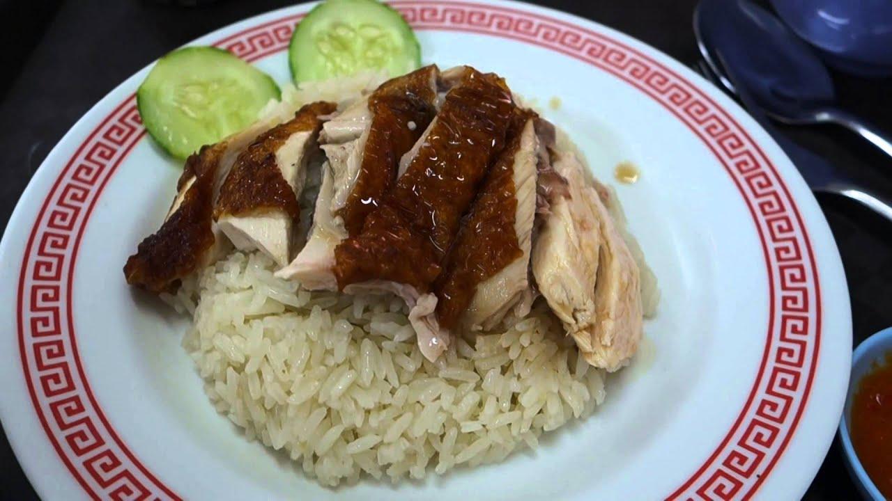 Chicken Rice Singapore - YouTube