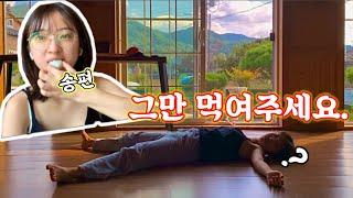 추석때 대만소녀가 한국…
